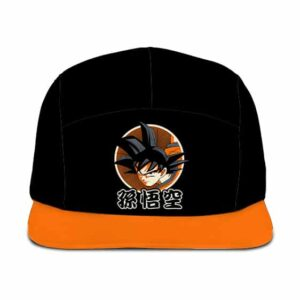 Dragon Ball Z Son Goku HD Artwork Awesome Black Orange Camper Hat