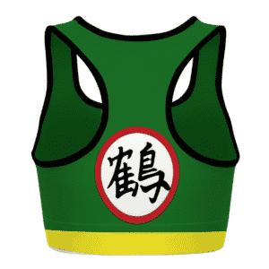 Chiaotzu Suit Costume Dragon Ball Z Cool and Cute Sports Bra