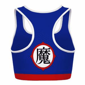 Piccolo Kanji Costume DBZ Blue Red White Awesome Sports Bra