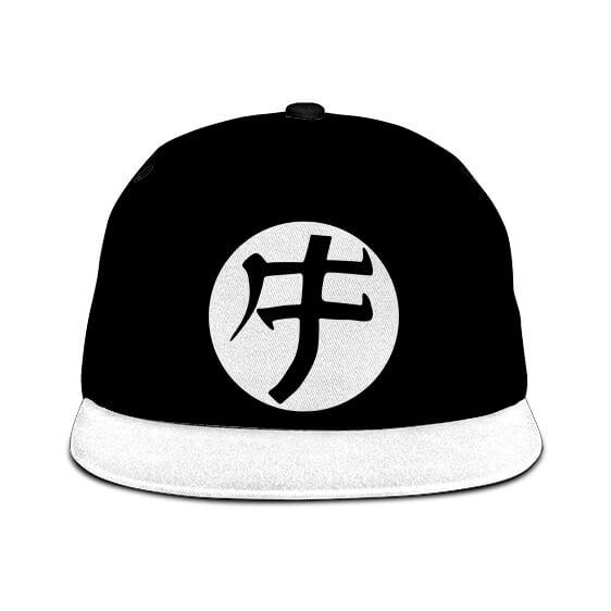 DBZ Ox King Kanji's Minimalist Black White Cool Snapback