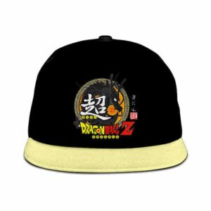 Dragon Ball Z Shenron Awesome Crest Black Snapback Cap