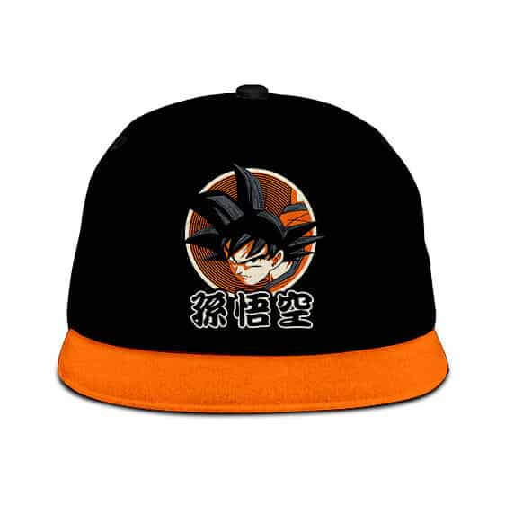 Dragon Ball Z Son Goku HD Artwork Awesome Black Orange Snapback