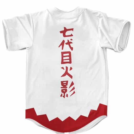 Seventh Hokage Naruto Uzumaki White Coat Cosplay Baseball Shirt