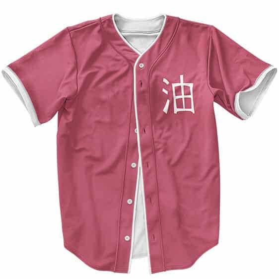 Legendary Sannin Jiraiya Sage Mode Red Baseball Shirt