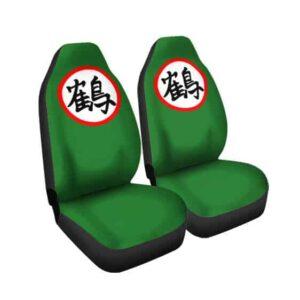Chiaotzu Crane Kanji Symbol Amazing DBZ Car Seat Cover