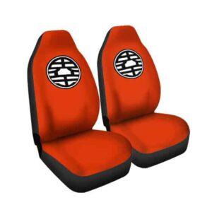 Dragon Ball Z King Kai Kanji Symbol Orange Car Seat Cover