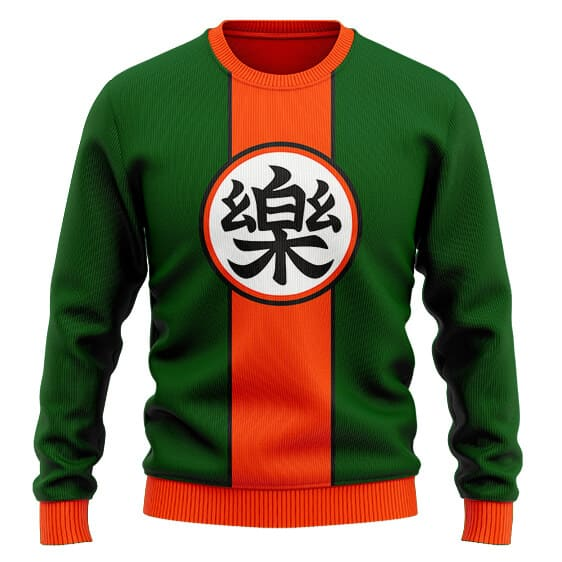 Dragon Ball Z Yamcha Kanji Logo Cool Wool Sweatshirt