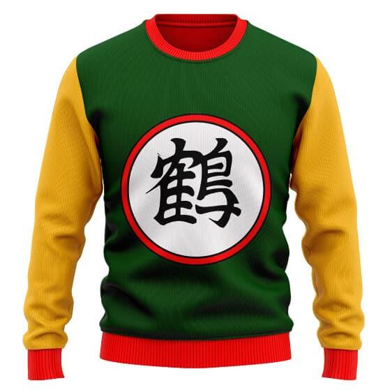Dragon Ball Z Chiaotzu Crane Kanji Cosplay Wool Sweater