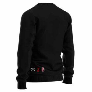 Dragon Ball Z Majin Buu Logo Awesome Wool Sweater