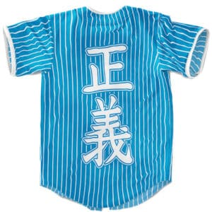 One Piece Marine Logo Striped Blue Baseball Uniform