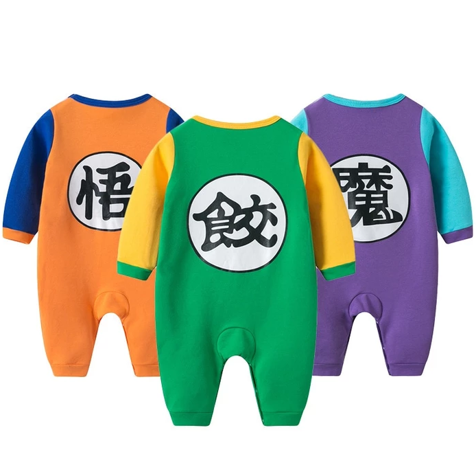 Top 10 Dragon Ball Z Cosplay Jumpsuits For Your Babies in 2021